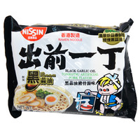 Nissin Demae Ramen Tonkatsu Pork with Black Garlic Oil | AsianFoodGrocer.com, Shirataki Noodles, Miso Soup