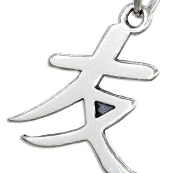 STERLING SILVER FRIENDSHIP CHINESE SYMBOL CHARM