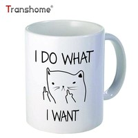 Transhome Creative I DO WHAT I WANT Ceramic Coffee Mug Funny Cat Middle Finger Mugs For Coffee Tea Milk Gifts 10oz