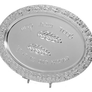 Challah Tray Silver Plated