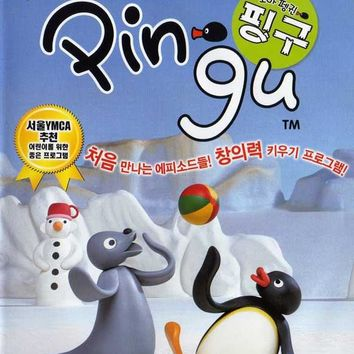 Pingu (Korean) 11x17 Movie Poster (1986)