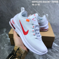 DCCK2 N887 Off White Nike Air Max Axis Flat-soled small air cushion shock-absorbing running shoes White Red