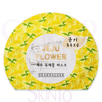 Dearpacker Jeju Flower Rape Blossom Mask (Yellow)