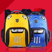 CrazyPomelo 3D Autobot Toddler Girls' and Boys' Cartoon School Bag