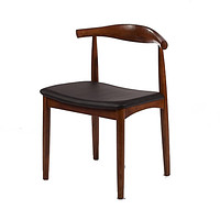 Hansen Solid Wood Dining Chair, Walnut