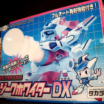 Takara Super Battle B-Daman Bomberman Model Kit VB-04 Siece DX Zeke Whither Model Kit Figure