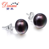 DAIMI Silver Earrings  4 Size Black Freshwater Pearl Earrings 925 Sterling Silver Studs