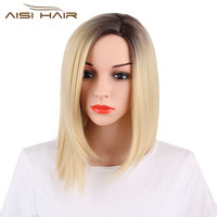 Short Straight Bob Ombre Synthetic Wigs for Women None Lace Wig With Heat Resistant