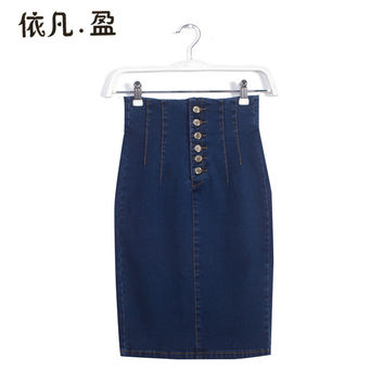 Big Size Women Denim Skirts High Waist Double Breasted Saias Plus Size Jeans Skirt Extra Casual Denim Pencil Skirts