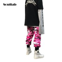 2018 new quality men bottom colorful camo camouflage bdu baggy cargo pants high street streetwear Kanye west bboy baggy trousers