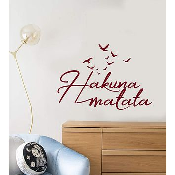 Vinyl Wall Decal Quote Words Positive Hakuna Matata Children's Room Stickers (2949ig)