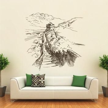 ik2402 Wall Decal Sticker Wall China Chinese restaurant hall bedroom