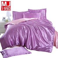 2018 Summer New Color Matching 100% Two-tone Satin Silk Bedding Set Sheet Down Quilt Cover Pillow Size Pull / King / Queen