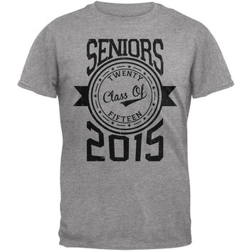 Graduation - Seniors 2015 Heather Grey Adult T-Shirt