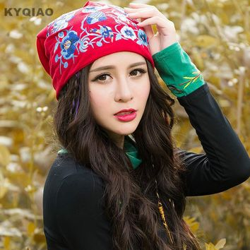KYQIAO Ethnic skullies beanies for women autumn winter Mexico style original designer red blue yellow embroidery hat beanies