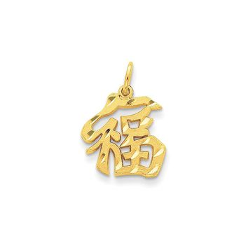 14k Yellow or White Gold Solid Satin Diamond-cut Chinese Good Luck Charm
