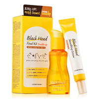 Etude House Blackhead Final Kit Double Up