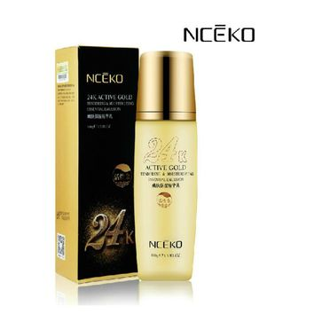 NCEKO 24K Active Gold Rejuvenation Emulsion Face Essence Moisturizing Lifting Skin Care Serum Anti Wrinkle Aging Whitening Cream