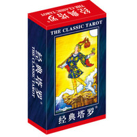 "2 Kinds Option ""Classic Tarot"" Board Game 78 PCS/Set Boxed Playing Card Tarot Board Game For Family/Friends With"