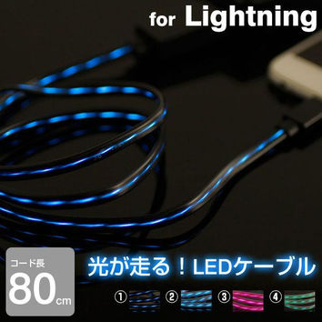 Illuminating Glowing Lightning Cable for iPhone / iPad / iPod