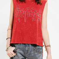 Truly Madly Deeply Generosity Muscle Tee