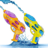 Children's Toy Water Gun