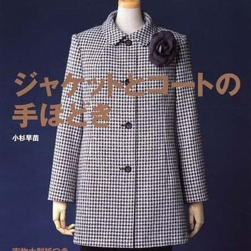The First Step of Making Jacket & Coat - Japanese Sewing Pattern Book - Easy Sewing Tutorial, How To Book, Japan Design, Sanae Kosugi - B299