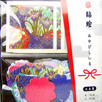Beautiful Japanese Stickers Acorus Calamus Purple 50 Sheets 2 Sizes Flowers S169