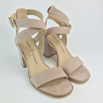 Vintage Rose Suede Heels - Chinese Laundry