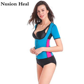 Women Yoga Top Shirts Fitness Sports Gym Running Jogging Shirts Activewear Latex Waist Cincher Hot Body Shaper Slimming Vest