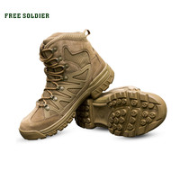 FREE SOLDIER outdoor tactical ankle boots,anti-slip, wear-resistant, suitable for hiking camping and sports shoes