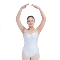 White Nude Top Tank Ballet Dance Leotard Girls Dancewear Costume Ladies Bodysuit Performance Recital Dress All Sizes Available