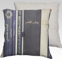 Coexisting -  Pillow Cover -  Apartment, Dorm, Home, Decor, Photography, Unisex, Religion, books, old, christianity, peace, islam, judaism