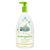BabyGanics Soothing Daily Lotion, Fragrance Free - 17 oz