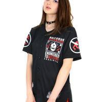 HIGH VOLTAGE BASEBALL JERSEY
