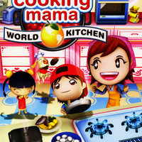 Cooking Mama World Kitchen - Wii (Very Good)