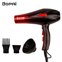 Professional Fast Electric Powerful Hair Dryer Hot&Cold Wind Heat Settings Blow with Nozzles Diffuser Fluffy Blower Accessory