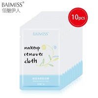 BAIMISS Makeup Removing Wipes Makeup Cleansing cotton Makeup Remover cleanser makeup remover wipes 10 PCS