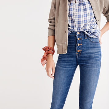 "10"" High-Rise Skinny Jeans: Chewed-Hem Edition : 