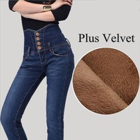 CREYHY3 New Arrival 2016 Winter High Waist Women Jeans Plus Velvet Warm Jeans High Quality Fashion Design Skinny Boot Cut Jeans TL60