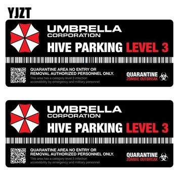 YJZT 19x7.4CM 2X UMBRELLA Hive Parking Level 3 Resident Evil Personality Retro-reflective Car Sticker Decals C1-8006
