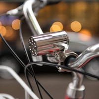 Defender Bike Light
