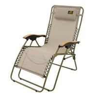 Lay-Z Lounger by Alps Mountaineering®