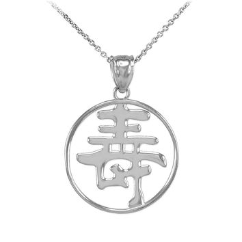 925 Sterling Silver Chinese Character Charm Kanji Longevity Open Medallion Pendant Necklace