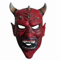 1 PCS Halloween Easter Decoration Horror Hedging Horn Skull Mask Halloween Props Holiday Theme Party Decor Scary