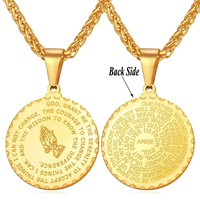 Amazing 2-In-1 Serenity And Lord's Prayer Inspirational Pendant Necklaces