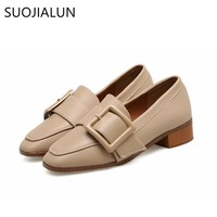 SUOJIALUN Women PU Leather Vintage Flat Oxford Shoes Woman Flats 2018 Spring Fashion Buckle Slip On Oxfords Women Shoes