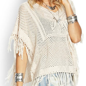 Beige Cut Out Bat Sleeve Fringed Pullover Sweater