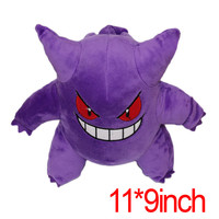 New Hot Sale Plush Toys Gengar Soft Stuffed Toys 11inches 28cm Plush Doll Toy Christmas