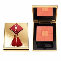 Yves Saint Laurent Beaute Limited Edition Chinese New Year Palette